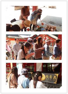 2014-05-02 12.08.-1_副本.jpg